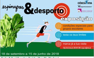 """OesteSustentável apoia exposição """"Espinafres & Desporto"""" no âmbito do projeto """"Ventos de Poupança 2: Energia + Social"""""""